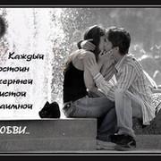 Знакомства для инвалидов Екатеринбурга и Свердловской области группа в Моем Мире.