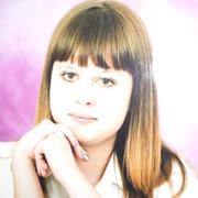 Ирина Гончарук - Находка, Приморский край, Россия, 25 лет на Мой Мир@Mail.ru