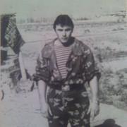 мухадин джемакулов в Моем Мире.