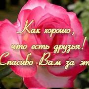 Наталья Луговая on My World.