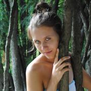 Ирина Мальцева on My World.