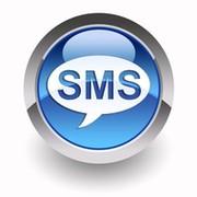 SMS Ka on My World.