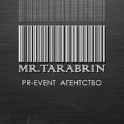 PR-Event Agency «Mr. Tarabrin» группа в Моем Мире.