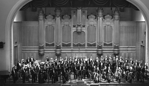 USSR State Symphony Orchestra