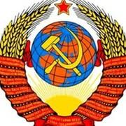 восстановим Союз Советских Социалистических Республик. group on My World