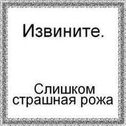 дмитрий ковалёв on My World.