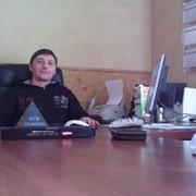 Александр --------- on My World.