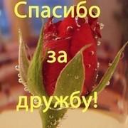 Оля Петрова on My World.