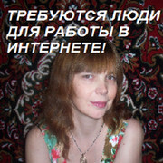 Елена Иванова (Кузнецова) on My World.