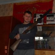 Александр Крайнов on My World.