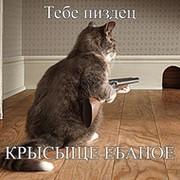 Андрей К on My World.