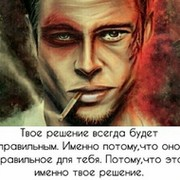 Артур Гараев on My World.