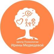Центр Психологии Ирины Медведевой on My World.