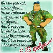 Василий Владыкин on My World.