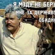 НИК СССР on My World.