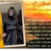Евгения Алфёрова on My World.