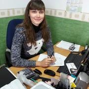 Екатерина Федосеева on My World.