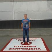 Евгений Гурин on My World.