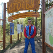 Юрий Юрий on My World.