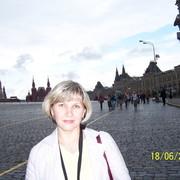 Наталья Юминова on My World.