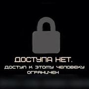 Artyom Klimenko on My World.