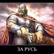 Николай Пишенин on My World.