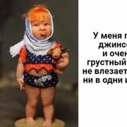 Майорова Лиза on My World.