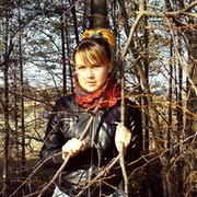 Алена Кондратенко on My World.