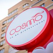 Cosmo  Новороссийск on My World.