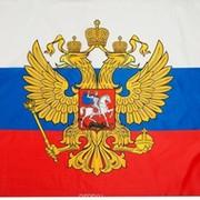 Александр Решетников on My World.