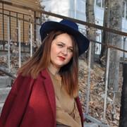Анастасия Серкова on My World.