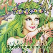 Людмила Щербович on My World.