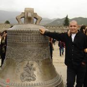 tamazi zurabashvili on My World.