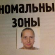 Татьяна Козлова on My World.