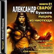 Алексей Урубков on My World.