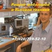 Вадим Быстров в Моем Мире.