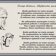 Геннадий Зарипов on My World.